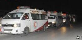 VOA常速英语:Humanitarian Evacuations in Syria