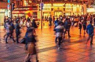 中国城市步行评价报告出炉 四川巴中位居第一