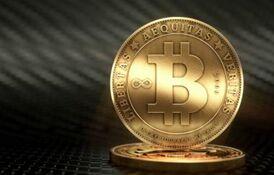 BBC在线收听下载:埃及宣布禁止比特币交易