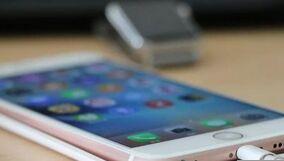 BBC在线收听下载:苹果道歉并宣布电池降价