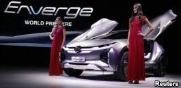 VOA慢速英语:中国汽车有望2019年进军美国汽车市场