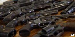报告称美国是巴西非法枪支的最大来源
