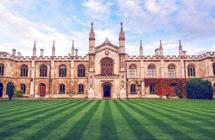 剑桥大学引入性侵匿名举报 9个月收到近200起投诉