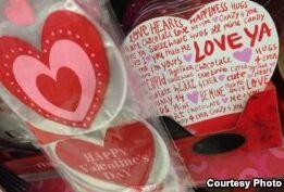 VOA慢速英语:情人节是为了爱