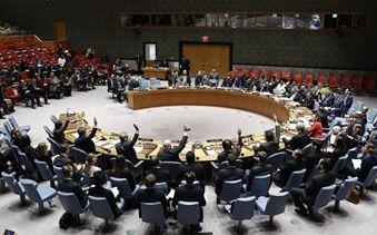 国际英语新闻:UN Security Council adopts resolution demanding cease-fire in Syria