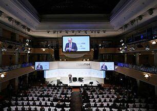 国际英语亚博国际:Munich Security Conference ends with