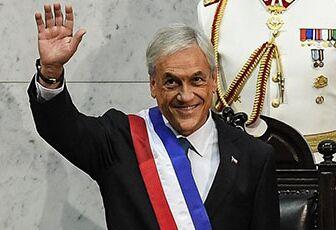 钱柜777官方网_钱柜娱乐官方网站-钱柜777官方网站:Pinera sworn in for second term as Chile's president