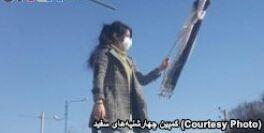 VOA常速英语:Iranian Woman Sentenced for Years Over Hijab