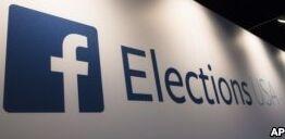 VOA慢速英语:脸谱网的扎克伯格对于用户隐私泄露道歉