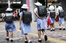日本将下调成年年龄至18岁 女性法定结婚年龄上调