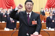 宪法宣誓仪式举行 习近平进行宪法宣誓