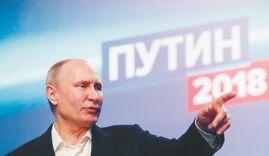 BBC在线收听下载:普京赢得俄总统选举
