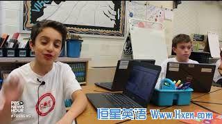 英语访谈节目:计算机编程为孩子们敞开世界大门