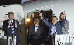 BBC在线收听下载:朝鲜释放被羁押的三名美国人