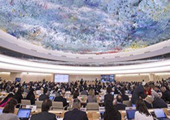 国际英语新闻:UN Human Rights Council to investigate violations in Gaza