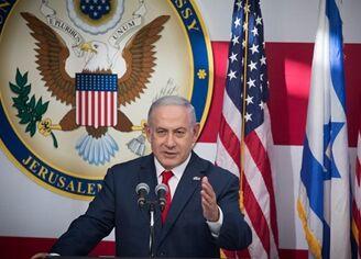 国际英语新闻:U.S. opens embassy in Jerusalem amid fatal Gaza clashes