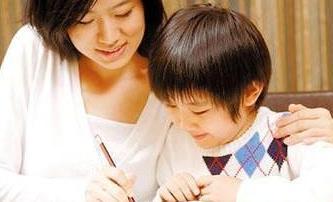 实战口语情景对话 第1241期:Do you like to study? 你喜欢学习吗?