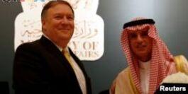 VOA常速英语:Pompeo in Saudi Arabia