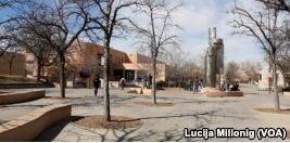 VOA慢速英语:适应新墨西哥大学的变化