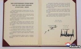 VOA慢速英语:美国称制裁将持续到朝鲜无核化
