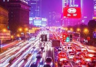 """经济学人下载:自由交流:""""城市拥堵""""造成巨大经济损失(2)"""