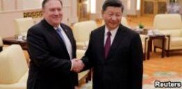 VOA常速英语:Pompeo on China, Russia