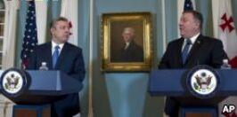 VOA常速英语:U.S.-Georgia Relations