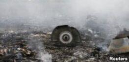 VOA常速英语:俄罗斯必须为MH-17悲剧承担责任
