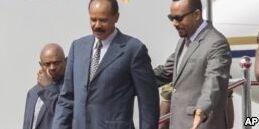 厄立特里亚重新开放驻埃塞俄比亚大使馆