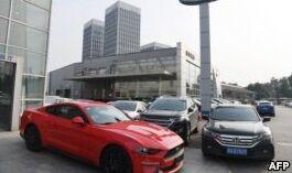 VOA慢速英语:中国回应美国对中国产品加征关税