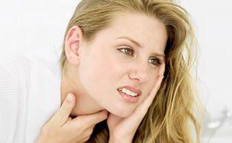 如何快速治疗喉咙痛?