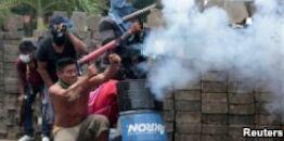 VOA常速英语:U.S. Sanctions Nicaraguan Officials
