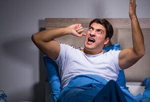 研究发现 噪音竟能增加患精神疾病的风险