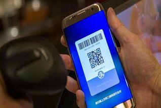 中国人民银行重罚多家支付机构