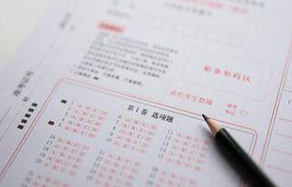 河南省高考答题卡调包案调查结果公布