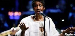 "VOA慢速英语:""灵魂歌后""Aretha Franklin逝世 享年76岁"