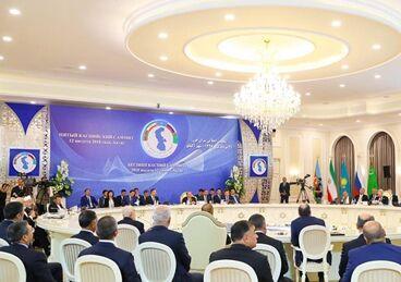 国际英语新闻:5 states sign pact for shared use of Caspian Sea