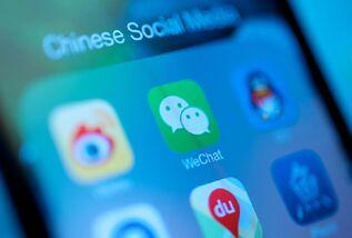 报告显示 超九成手机APP在获取用户隐私信息