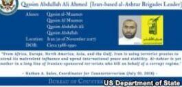 VOA常速英语:Terrorist Designation Qassim Abdullah Ali Ahmed
