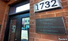 VOA慢速英语:美国关闭巴勒斯坦解放组织办事处