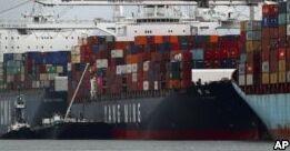 VOA慢速英语:美国贸易逆差创5个月来新高