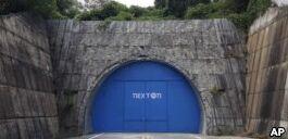 "VOA慢速英语:建在公路隧道内的韩国""智能农场"""
