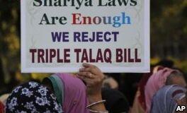 """印度穆斯林""""三声休妻""""恶法被叫停"""