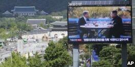 VOA慢速英语:朝韩领导人将就无核化问题举行会谈
