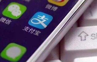 中国支付公司称,小偷正通过苹果ID盗刷余额
