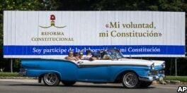 VOA慢速英语:古巴的宪政改革展开了非同寻常的公开辩论
