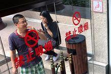 """热门单词:""""无烟北京""""用英文怎么说?"""