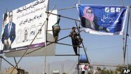 自杀式炸弹杀害阿富汗议会候选人