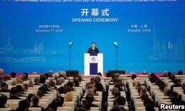 VOA慢速英语:首届中国国际进口博览会开幕