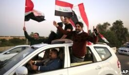 VOA慢速英语:伊拉克战胜伊斯兰国纪念日